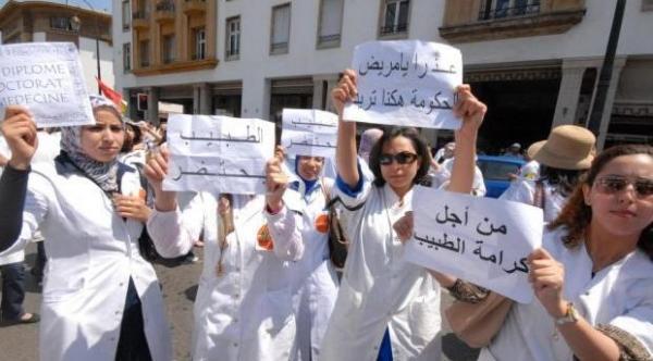 """الأطباء يصعدون في وجه """"الدكالي"""" و يعلنون عن إضراب وطني في هذا اليوم"""