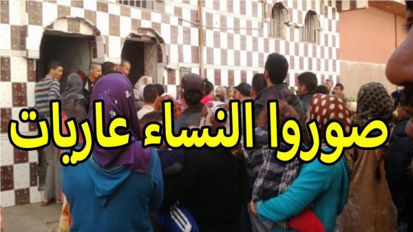 """هدشي بزاف: صدمة كبيرة بهذه الجماعة بعد تداول """"فيديو"""" يظهر نساء عاريات بحمام شعبي"""