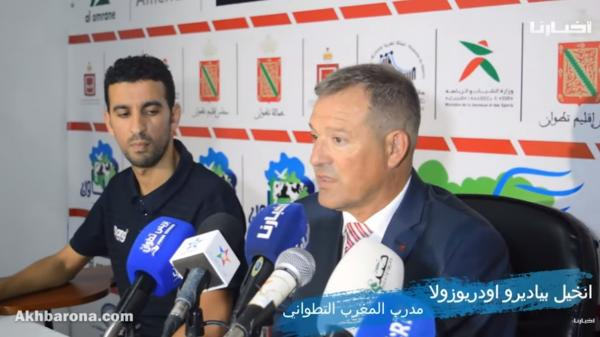 الندوة الصحفية لمباراة المغرب التطواني ونهضة الزمامرة وتصريحات بعض اللاعبين