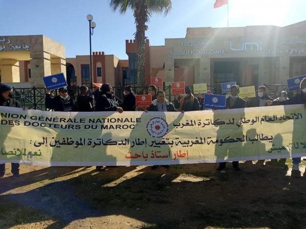 الدكاترة الموظفون يصعدون ويدخلون في إضراب وطني ويعتصمون أمام مقر وزارة التعليم