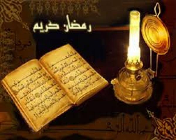 انتبهوا...أحاديث موضوعة أو ضعيفة يتم نسبها للرسول (ص) حول شهر رمضان