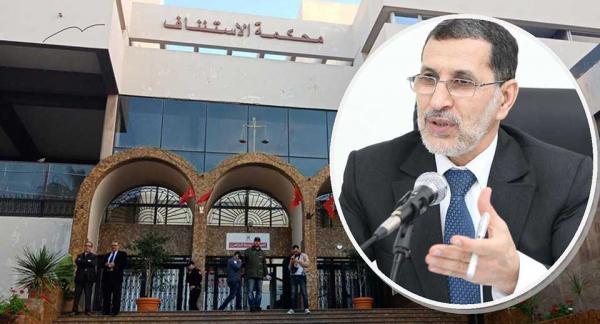 رئيس الحكومة يوجه تهما خطيرة جدا للقضاء المغربي