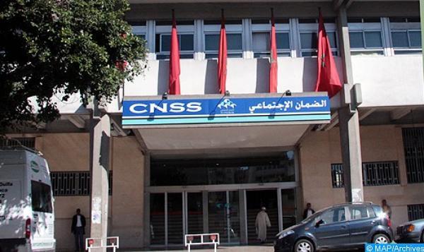الـ CNSS يوضح بشأن عدم تسجيل ممرضين وأطباء في مصحاته بالصندوق