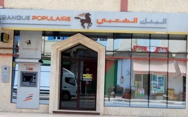 البنك الشعبي يتورط في فضيحة مدوية وزبناء يهددون باللجوء إلى القضاء