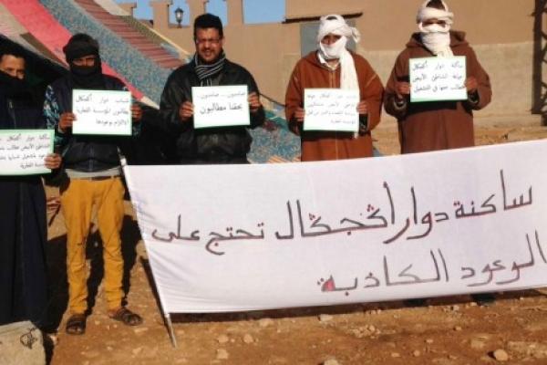 """مغاربة  الجنوب الشرقي ينتفضون ضد """"الاحتلال"""" القطري لهذا السبب"""