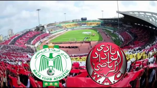 الرجاء تراسل الاتحاد العربي من أجل تغيير حكم مباراة الديربي أمام الوداد