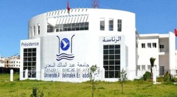 كما توقعنا...فضيحة جامعة عبد المالك السعدي على وشك أن تطوى بعد هذا المستجد