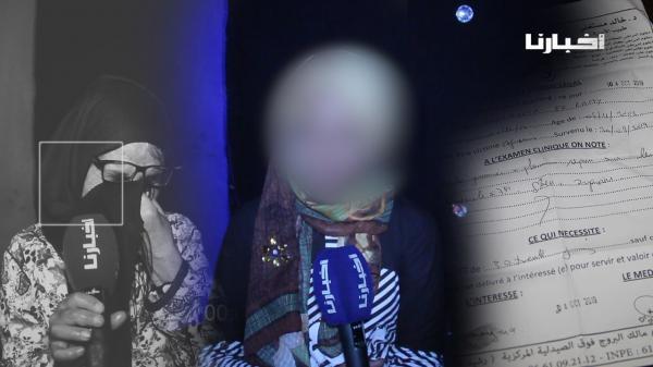 طفلة يتيمة ضاع مستقبلها بين ليلة وضحاها بعد تعرضها للاغتصاب والفاعل من العائلة! (فيديو)