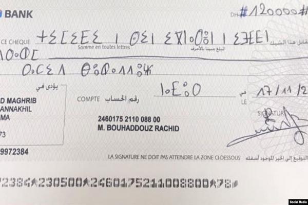 مؤسسة بنكية في ورطة كبيرة بعد رفضها صرف شيك مكتوب بالأمازيغية والقضاء يصدر حكمه في الواقعة
