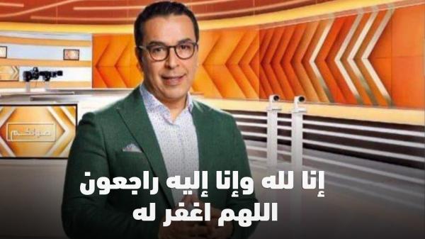 """تفاصيل جديدة حول الوفاة المفاجئة لصحافي دوزيم """"صلاح الدين الغماري"""""""