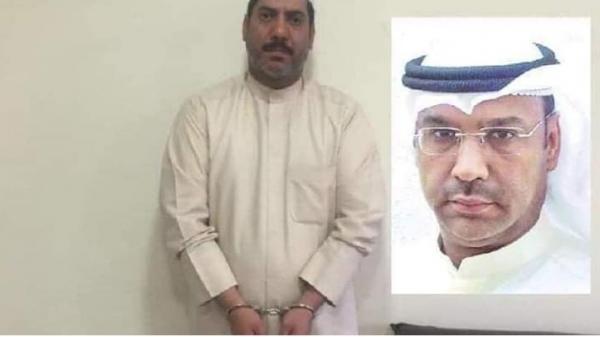 حقيقة الصورة المتداولة للبيدوفيل الكويتي الهارب