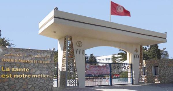من بينهم مغاربة ..تونس تحدد مكان إجراء الامتحانات الخاصة بطلبة الصيدلة الأجانب