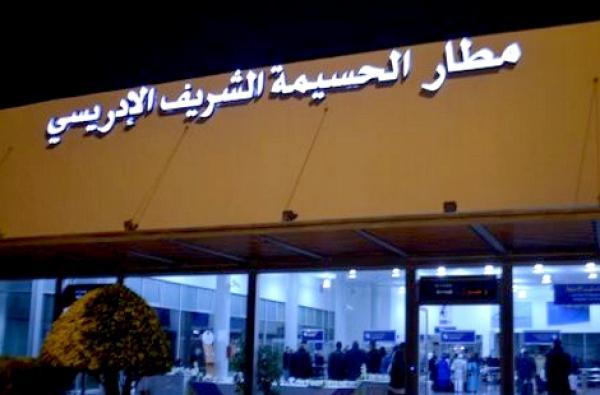 تراجع حركة النقل الجوي بمطار الشريف الإدريسي بالحسيمة بنحو 70 في المائة في يناير