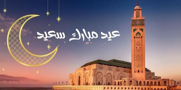 المركز الدولي للفلك يكشف عن موعد احتفال المغرب وباقي الدول الإسلامية بعيد الفطر