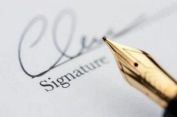 منع التنقل من أو إلى بعض المدن..الوزارة تعفي الأساتذة والموظفين من توقيع محاضر الخروج