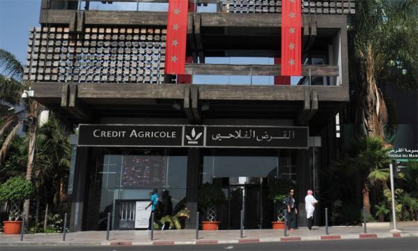 القرض الفلاحي للمغرب يطلق المركز الوطني لريادة أعمال الشباب والشمول المالي في الوسط القروي