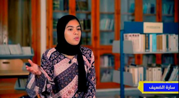 """التلميذة """"سارة الضعيف"""" تكرس سيطرة المغرب على مسابقة """"تحدي القراءة العربي"""""""