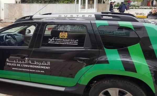 """هذه هي شروط ولوج مهنة """" الشرطة البيئية """" بالمغرب"""