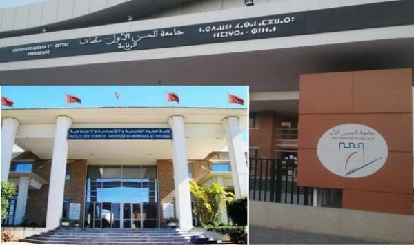 سطات :طالب هائج يتهجم على أستاذة أثناء حراستها للامتحانات الجامعية