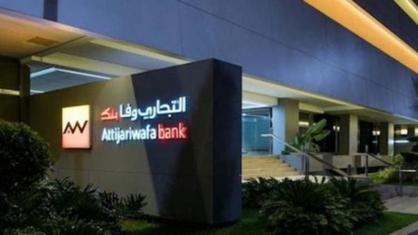 مجموعة التجاري وفا بنك ووكالة التنمية الرقمية توقعان اتفاقية إطار للشراكة تعنى بالتطوير الرقمي