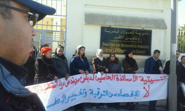 الأساتذة حاملي الشهادات يلجؤون للتصعيد و يدعون إلى إضراب وطني لمدة 4 أيام