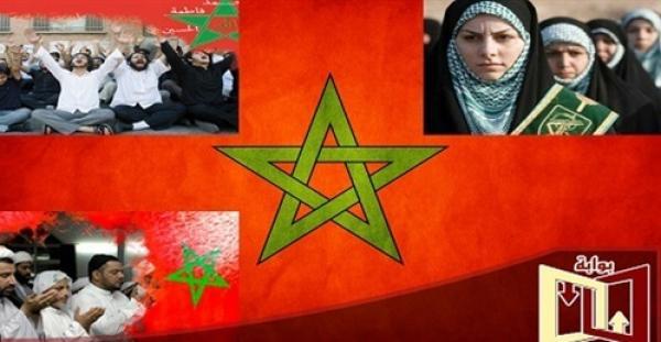 """Résultat de recherche d'images pour """"شيعة المغرب"""""""