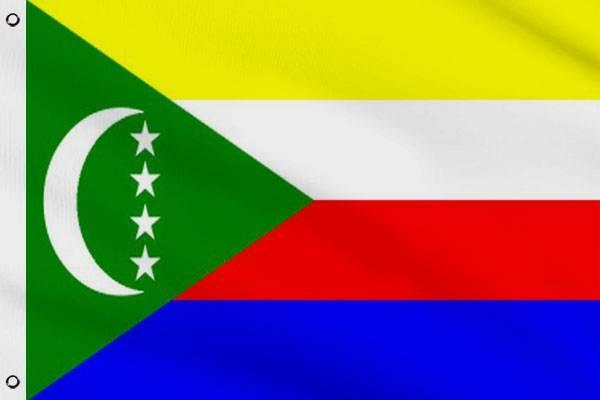 وزير داخلية جزر القمر يحضر مقابلة منتخب بلاده ضد المغرب وبهذا الفندق حل