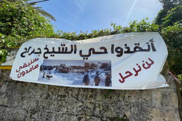 """القصة الكاملة لمأساة تهجير عائلات فلسطينية قسرا من حي """"الشيخ الجراح"""" بالقدس"""