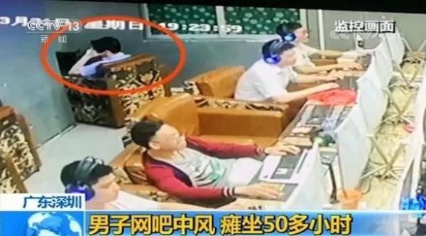 يصاب بجلطة دماغية بعدما أمضى زهاء 50 ساعة متواصلة في مقهى للإنترنت