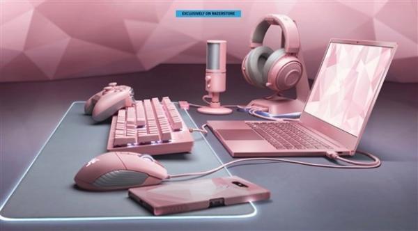 ريزر تكسو عالم الألعاب باللون الوردي