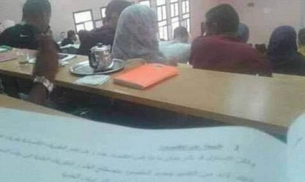 من داخل الجامعة المغربية