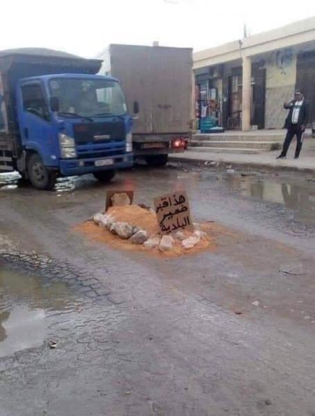 ماذا لو فعلنا ذلك في جميع المدن المغربية؟