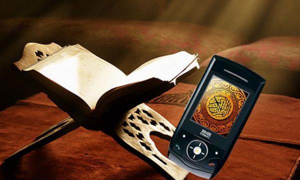 سلوكنا بين القرآن والجوال...!