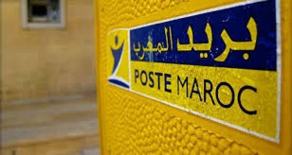 مباراة توظيف 16 عون مناولة و25 سائق شاحنة ببريد المغرب