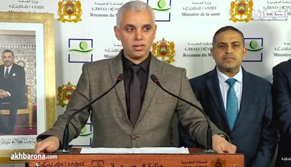 آيت الطالب يكشف عن تفاصيل الصفقات التي أبرمتها وزارته خلال الجائحة