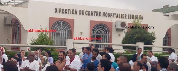 """انتفاضة الشغيلة الصحية في وجه مديرية المركز الجامعي """"ابن سيناء"""" وهذه التفاصيل(فيديو وصورة)"""