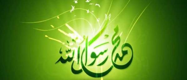 21 نصيحة من رسول الله محمد (صلى الله عليه وسلم) لمحو ذنوبك