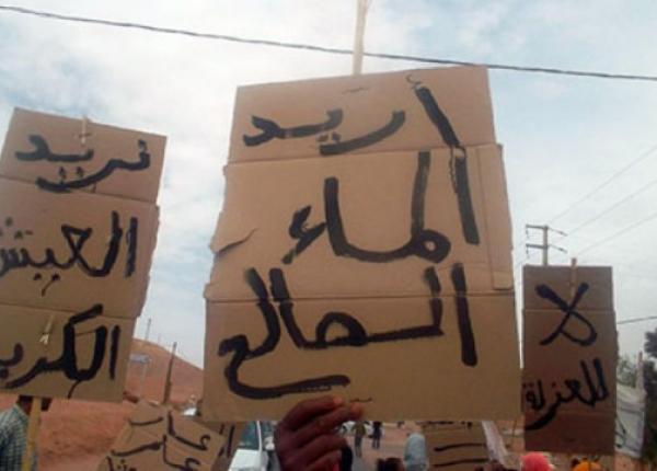 """احتجاجات """"عطش"""" بدوار حاحا بمراكش واعتقال سيدة وأم لأربعة أطفال"""