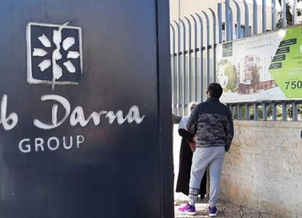 """تطور مثير في قضية """"باب دارنا"""" أخطر عملية نصب عقارية في تاريخ المغرب"""