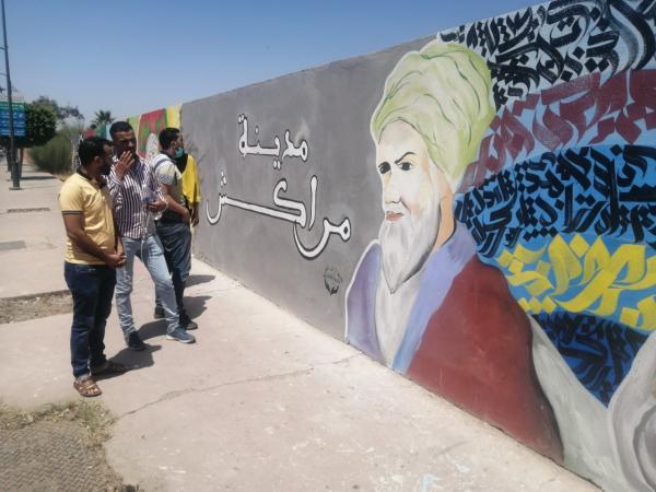 جمعية تستجمع قواها وتطور مشروع جداريات تم تخريبه مؤخرا بمراكش
