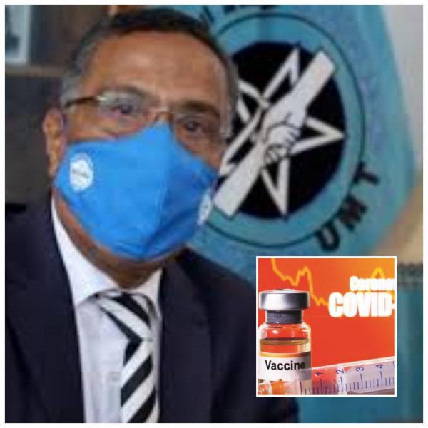 """النقابات تُصَعِّد في مواجهة الحكومة والسبب """"لقاح كورونا"""""""