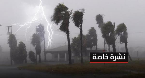 الأرصاد الجوية في تحذير جديد: زخات رعدية قوية مصحوبة بالبرد اليوم الجمعة بعدد من أقاليم المملكة