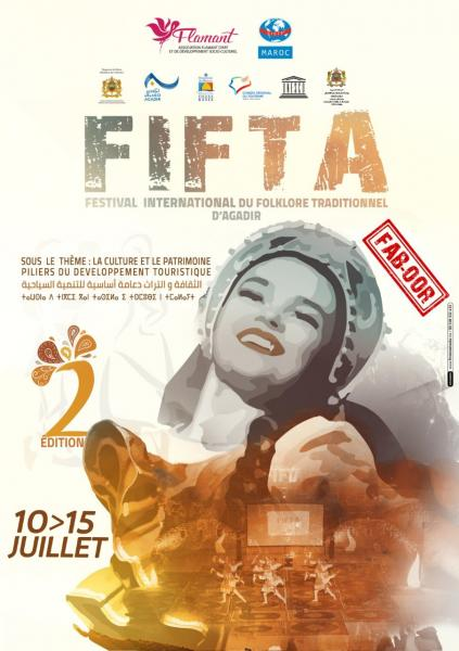 تنظيم الدورة الثانية من المهرجان الدولي للفلكلور التقليدي بمدينة أكادير