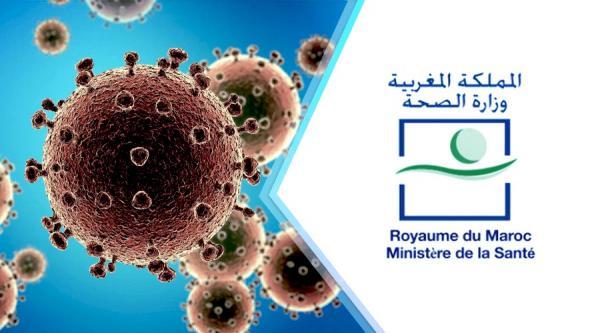 """عاجل.. تسجيل 114 إصابة جديدة بفيروس """"كورونا"""" في المغرب والحصيلة ترتفع إلى 14329"""