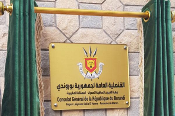 مجلس الأمن الدولي يتجاهل مناورات الجزائر بخصوص فتح قنصليات عامة في الصحراء المغربية