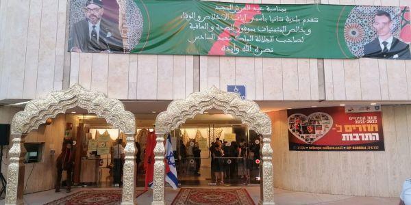 مدينة إسرائيلية تقيم احتفالا رسميا بمناسبة عيد العرش