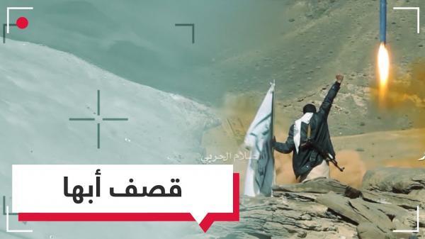 """مرة أخرى...الحوثيون ينجحون في تخطي الدفاعات الجوية السعودية ويقصفون مطار """"أبها"""" الدولي"""