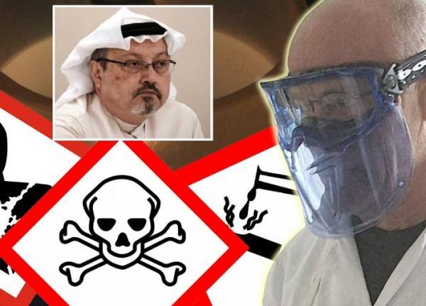 مصدر رسمي تركي: جثة خاشقي تمت إذابتها بمنزل القنصل السعودي..باستخدام هذه المادة الخطيرة