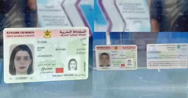الحكومة تمرّ إلى السرعة النهائية وتُصادق على البطاقة الوطنية الجديدة