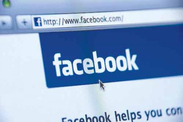 فيس بوك توقف تجريب وظيفة Explore Feed
